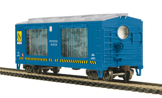 MTH81-99007 Poseidon Shark Transport Operating Action Car